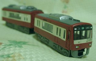 Photograph offer of 2100 B train shorty types diamond Mr.